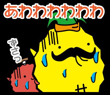 LINEスタンプ『ぱいなぽー&らいちぃ、の日常』販売中です!
